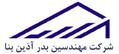 BABenviro - Iran