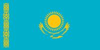 WaterSam - Қазақстан - Kasachstan