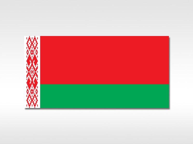 WaterSam - Белару́сь - Belarus