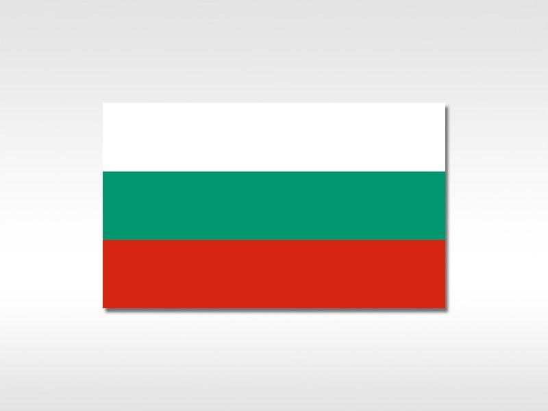 WaterSam - България - Bulgaria