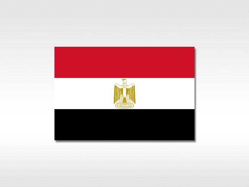 WaterSam - Egypt