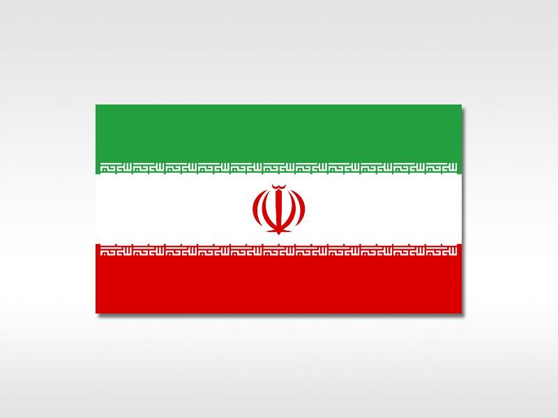 WaterSam - Iran