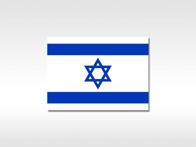 WaterSam - Israel