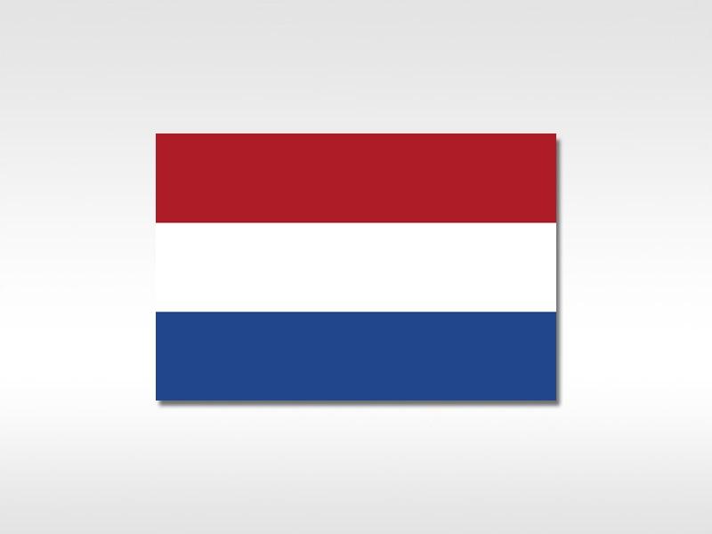 WaterSam - Nederland - Netherlands