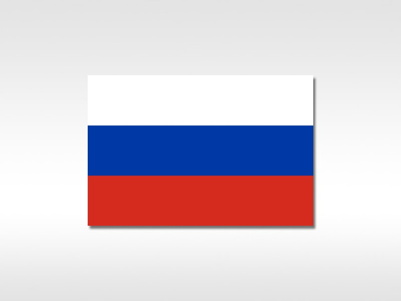 WaterSam - Росси́я - Russia